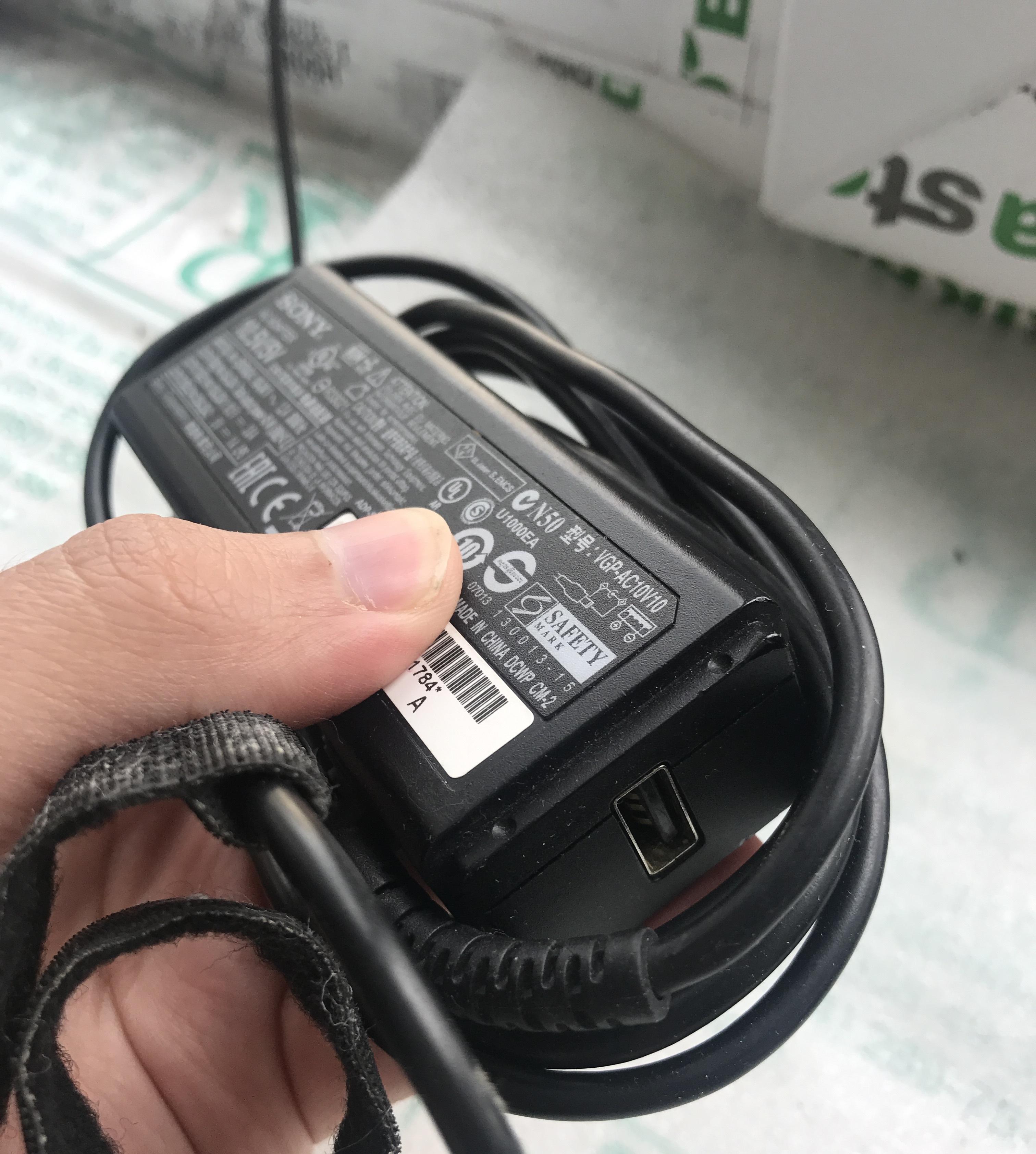 SONY VAIO CHARGER VGP-AC10V10