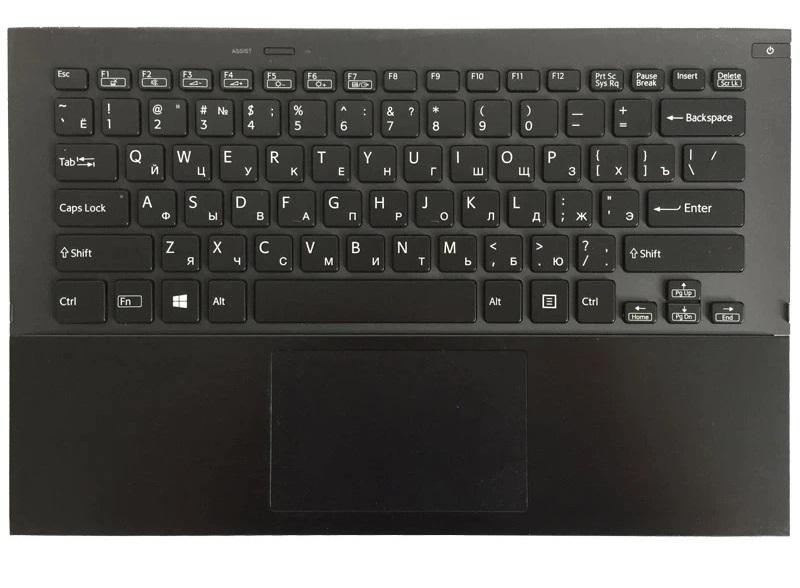 Клавиатура в сборе для ноутбука SONY VAIO PRO 13 SVP132 SVP13 PRO13